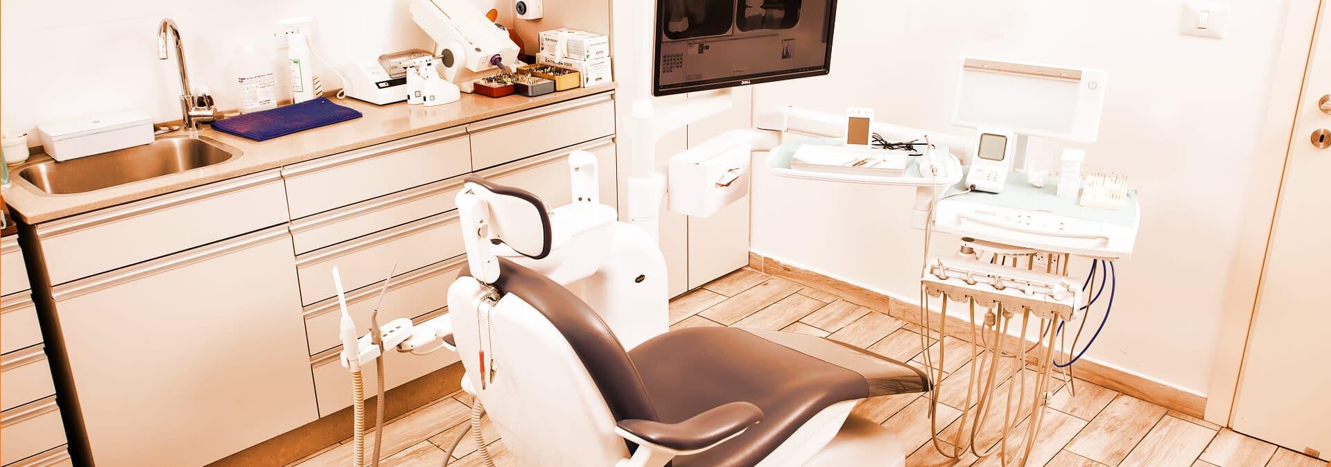 מרפאת שיניים ברחובות