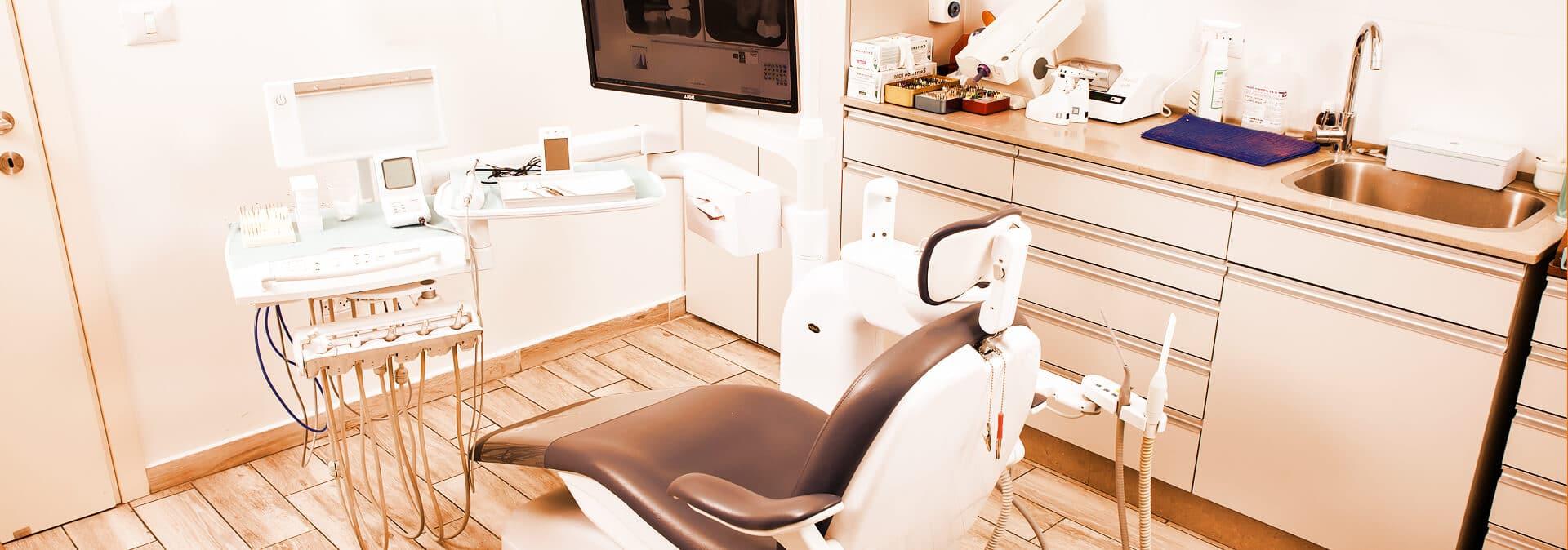 מרפאת שיניים בראשון לציון